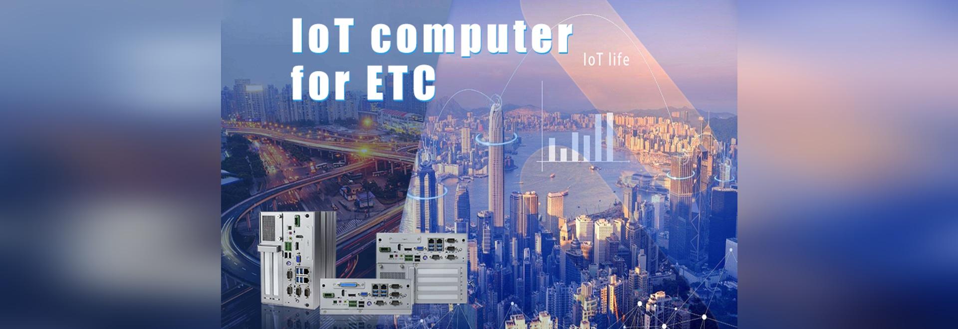JHC's eingebetteter IoT-Computer für ETC von Expessway