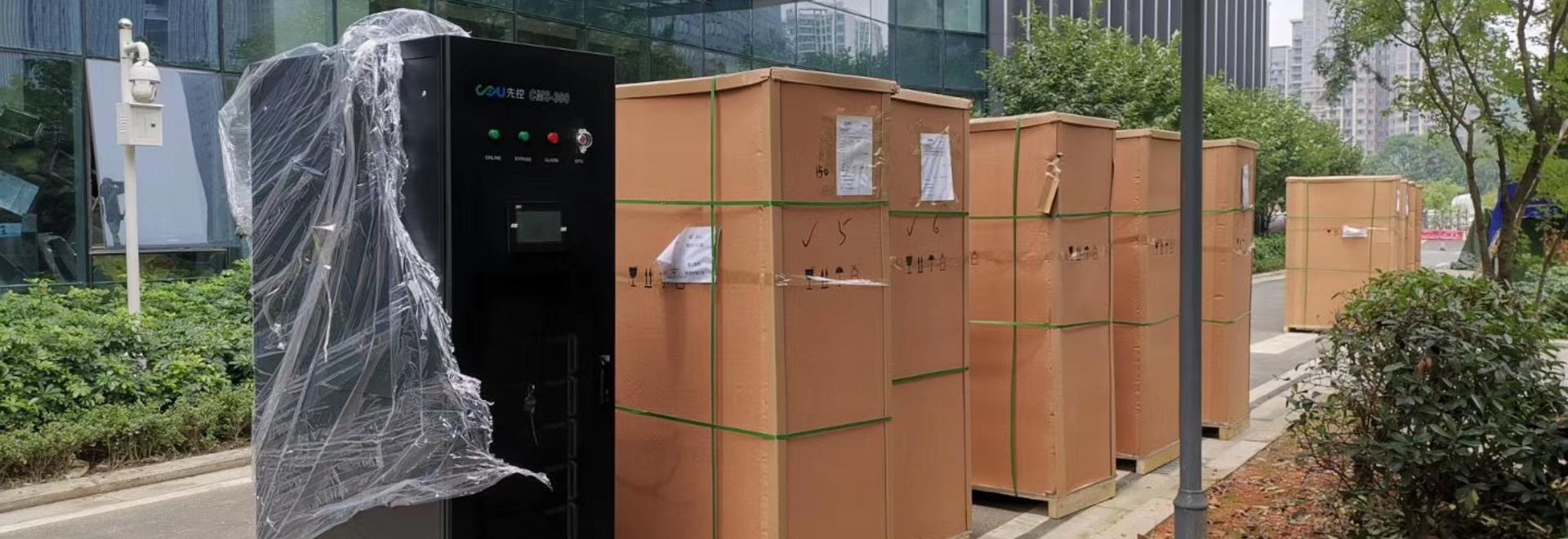 Sicon CMS-300 Modulare USV 300kW
