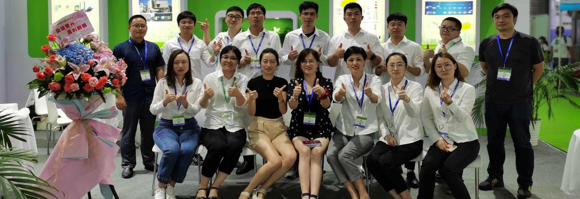 Aus Träumen kommend, unterstützt Aier die 21. Weltausstellung in China