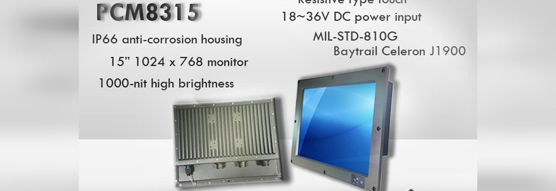 """Völlig veranschlagte IP66 15"""" Militärgrad-Platte PC mit Baytrail Celeron J1900 CPU"""
