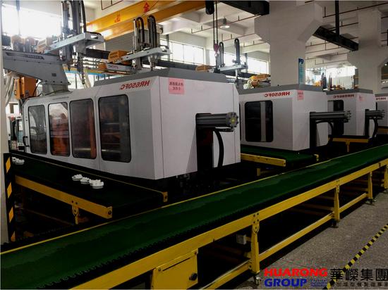 Wasserfilter-Zubehör mit Automatisierung - Taiwan Injection Machine Manufacturer, HUARONG GROUP