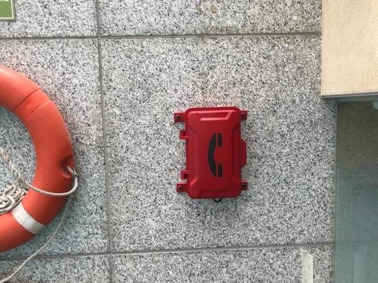 Unser Notruftelefon JR101-CB wurde im Hilton Hotel in Peru installiert