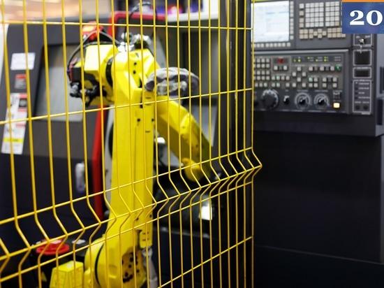 """IFR: """"Vor 20 Jahren wurden Roboter hinter Zäunen versteckt"""""""