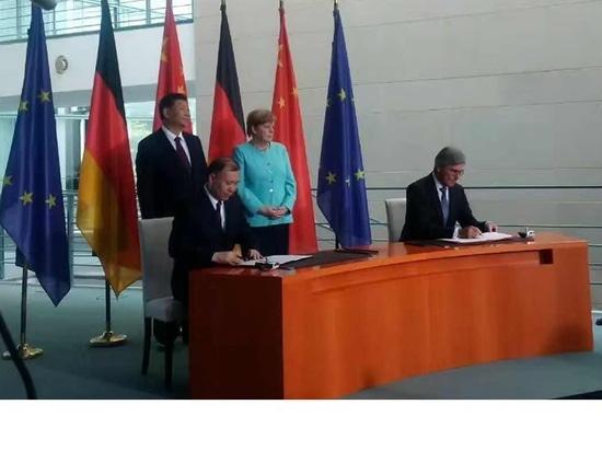 CASIC und Siemens unterzeichnen Vereinbarung über strategische Zusammenarbeit vor führenden Persönlichkeiten aus China und Deutschland