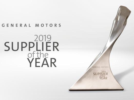 Bühler Motor von General Motors als Lieferant des Jahres 2019 ausgezeichnet
