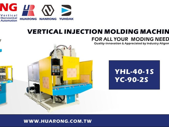 Vertikale Klemmung Horizontale Einspritzung Holmlos & Vertikale Klemmung Vertikale Einspritzung | HUARONG
