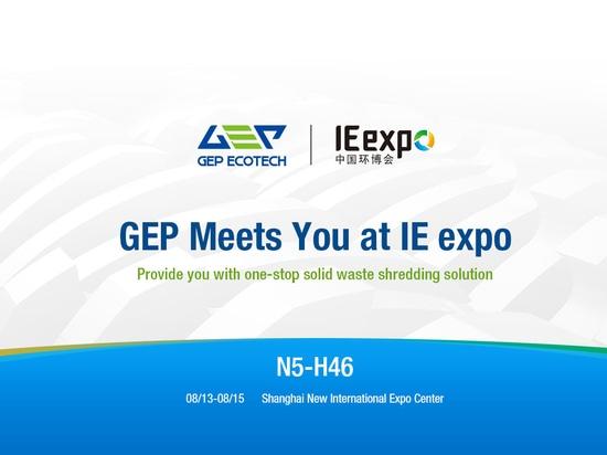 IE Expo 2020 Shanghai, Wir sehen uns im August