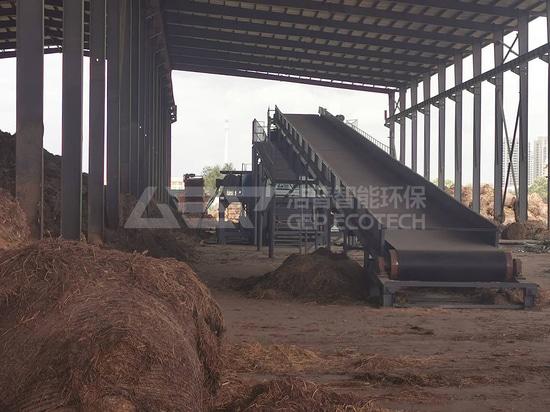 Stroh wird zu Treibstoff! GEP bringt Strom in Biomasse-Stromerzeugungsprojekte