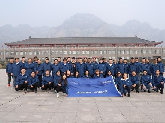 GEP ECOTECH 2020 Aktivitäten im Bereich Bergsteigen