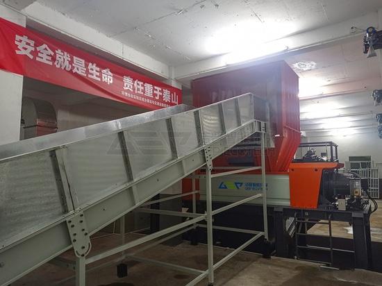 Fujian, China Sperrmüll-Zerkleinerungs- und Entsorgungsanlage offiziell in Betrieb genommen