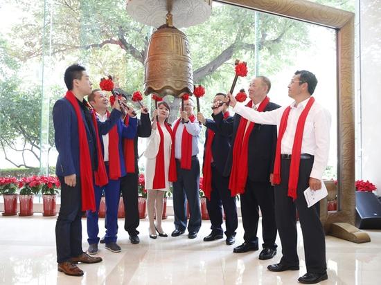 Schellen Sie die Bell im Eigenkapitals-Austausch Chinas Peking