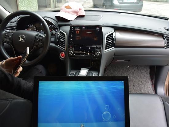Tablet-PC-Lösung des Bildschirm- für Autoadapter