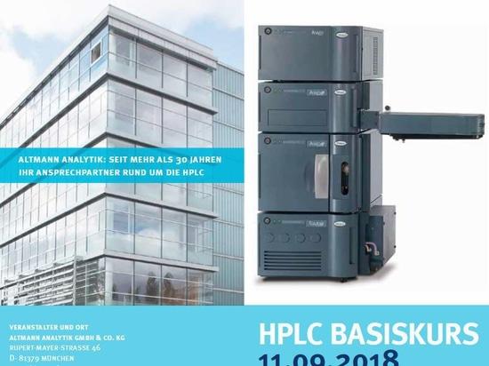 HPLC-Basiskurs am 11.09.2018 in München