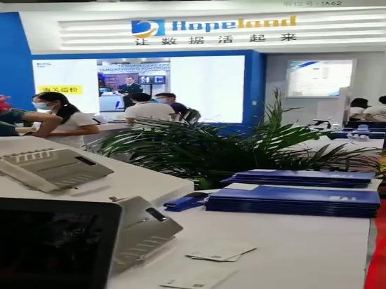 Hopelands neue Produkte sollen auf der IOTE 2020 Shenzhen Internet of Things Ausstellung glänzen