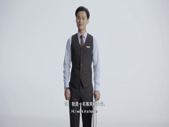 Chinesischer E-Commerce-Riese, den Alibaba einen Roboterträger für Hotels errichtet hat, rief Space Egg an