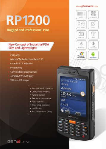 RP1200