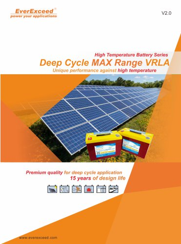 Deep cycle battery DM-12 series
