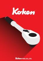 Koken Catalogue