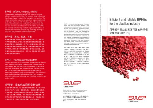 Plastic Industry folder