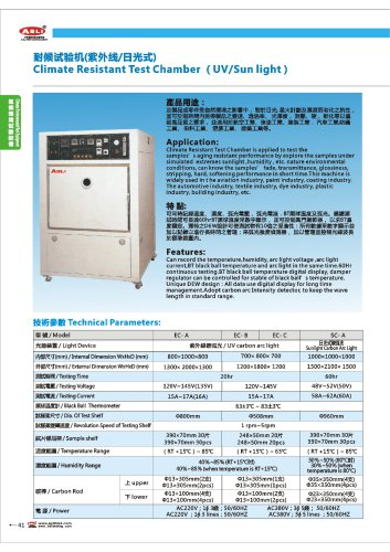 Climate test chamber | EC-series ASLI