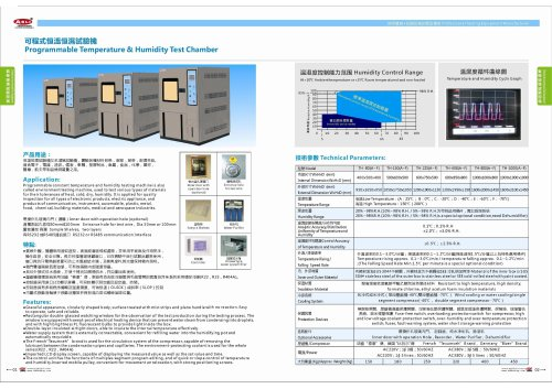 Humidity and temperature test chamber | TH-series