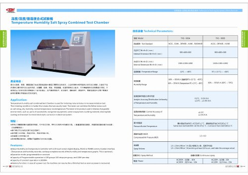 Temperature Humidity Salt Spray combined Chamber | THS-Series ASLI