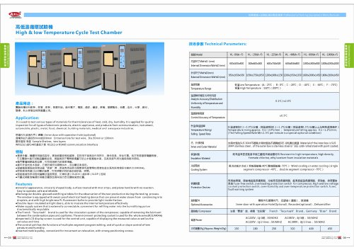 Temperature test chamber  |  HL Series