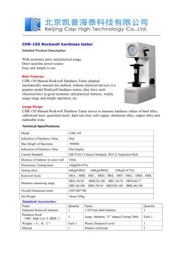 CHR-150 Rockwell hardness tester
