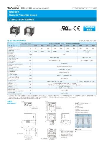 Magnetic Proportion System L18P D15-OP series_L18PD15OP