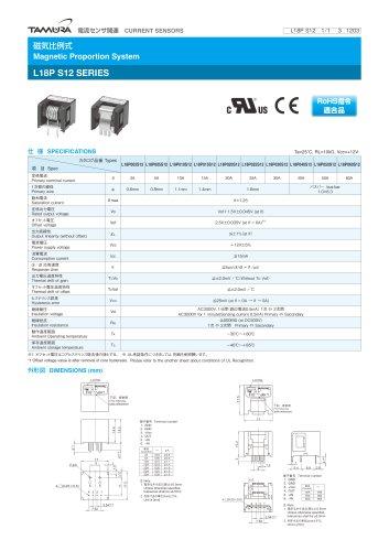 Magnetic Proportion System L18P S12 series_L18P S12 2
