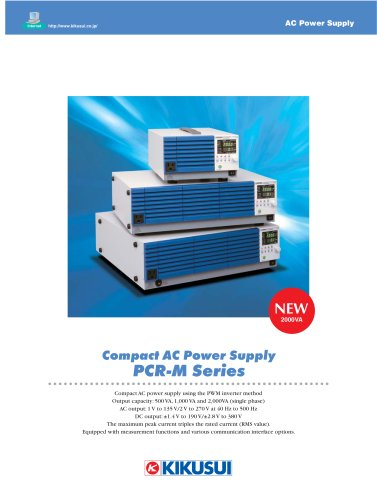 Compact AC Power Supply / PCR-M Series