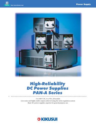 High-Reliablility Linear DC Power Supply / PAN-A Series