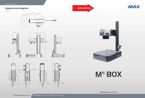 M5-BOX Laser Marking Machine