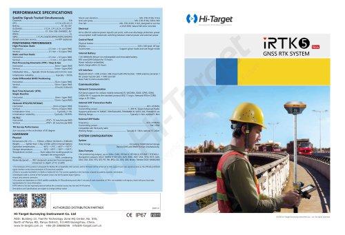 Hi-Target/GNSS RTK System/iRTK5