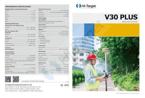 Hi-Target/GNSS RTK System/V30 Plus