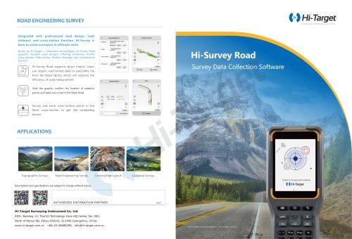 Hi-Target/Software/Hi-Survey Road