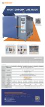 DRYING OVEN / PREHEATING / CHAMBER / ELECTRIC SM-G SERIES