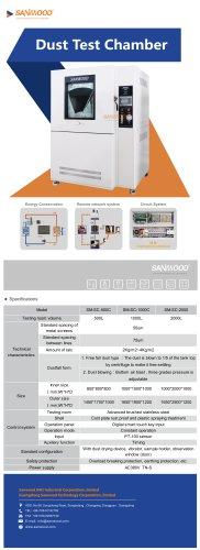 Dust test chamber SM-SC-1000