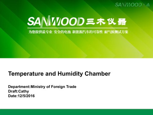 Sanwood/temperature humidity test chamber