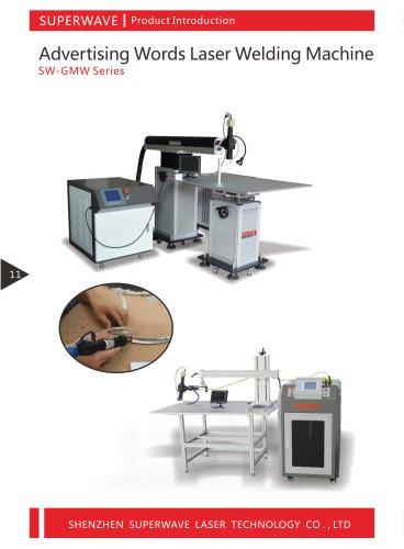 Superwave laser advertising words welding machine