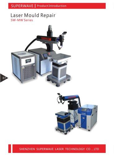 Superwave laser mould repair welding machine