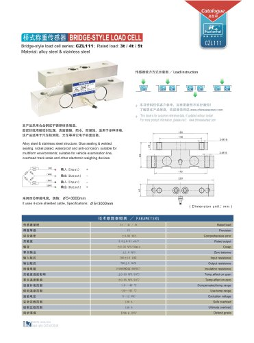 bridge style load cell
