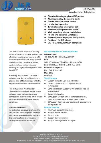 Emergency intercom telephone JR104-2B