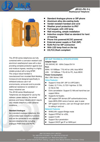 emergency telephone JR101-FK-L