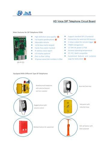 HD voice SIP telephone circuit board JR-IP-01