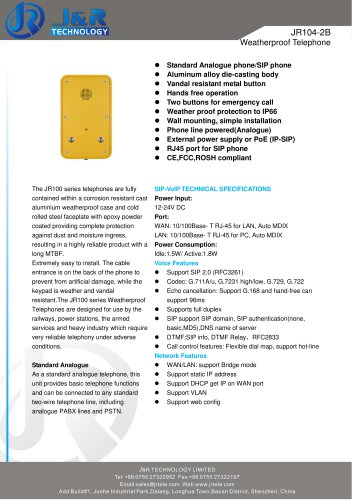 JR104-2B Weatherproof Phone