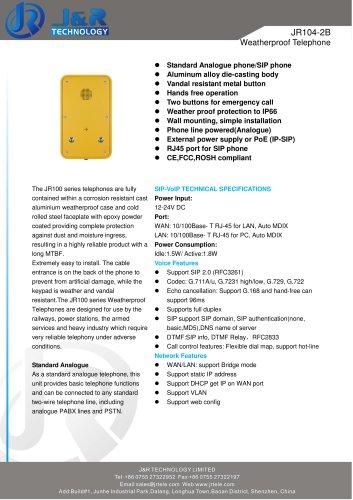 JR104-2B Weatherproof Phone