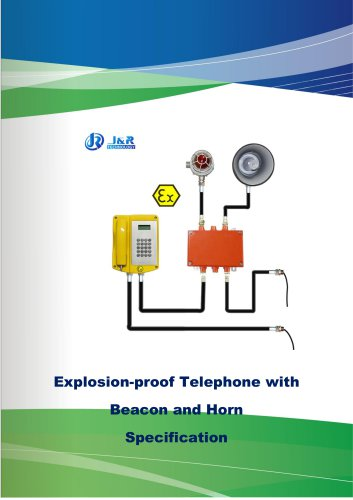 JREX106-HB explosion-proof telephone Specification