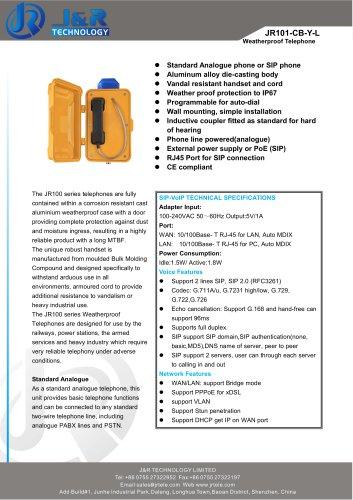 Téléphone de tunnel d'urgence JR101-CB-L