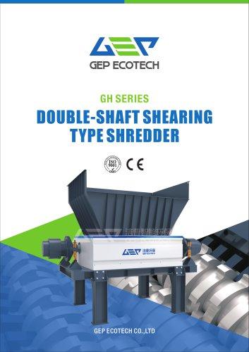 GH series double-shaft shearing type shredder
